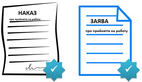 Образец уведомления об отзыве согласия заказным письмом