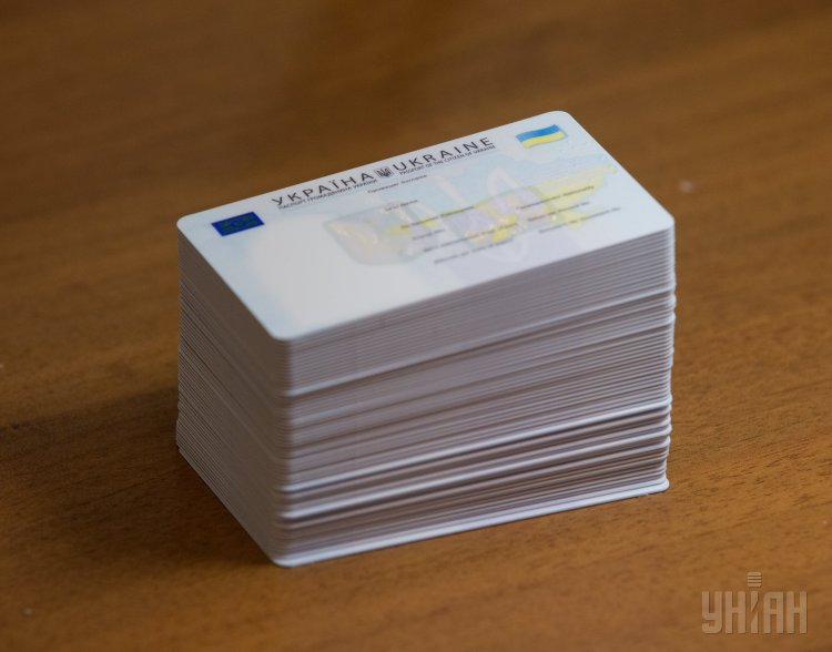 На ID-паспорт будет вноситься электронная цифровая подпись, - Мерило - Цензор.НЕТ 9351