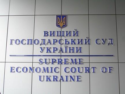 сведения о банкротстве украина