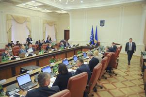 Можно ли получать пенсию беженцам из украины