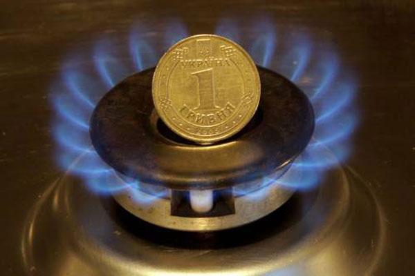 Газ бухгалтерия налоговая декларация 3 ндфл ценные бумаги